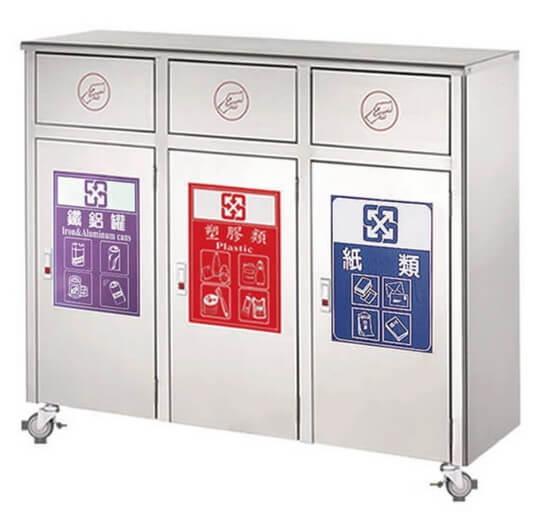 不銹鋼四分類資源回收箱