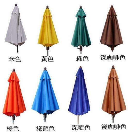 露天陽傘,戶外木頭傘,戶外休閒傘