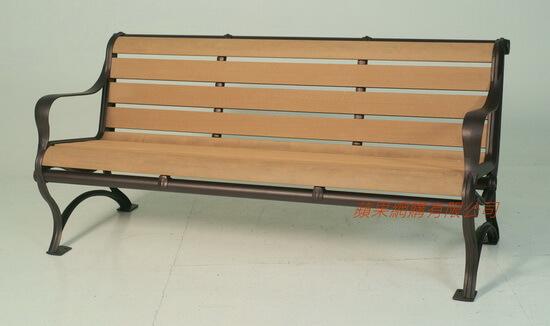 環保木公園椅