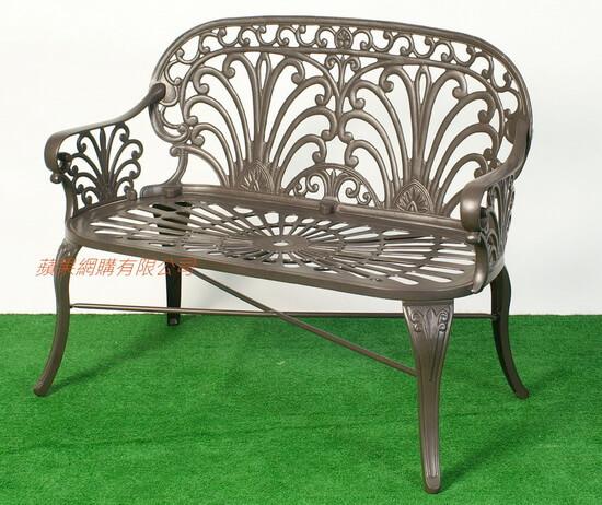 鋁合金雙人公園椅
