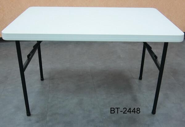 折合式長桌